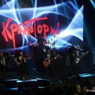 Санкт-Петербург (03 марта 2017, Aurora Concert Hall). Фотограф: Алекс Паин_4