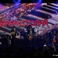 Санкт-Петербург (03 марта 2017, Aurora Concert Hall). Фотограф: Алекс Паин_58