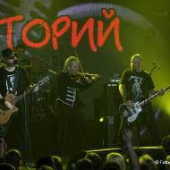 Санкт-Петербург (03 марта 2017, Aurora Concert Hall). Фотограф: Алекс Паин_61