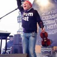Концерт в Северодвинске (01.05.2013)