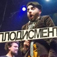 День рождения ВОДКА (02.06.2016, клуб «YOTASPACE»). Автор фото: Илья Егоров_61